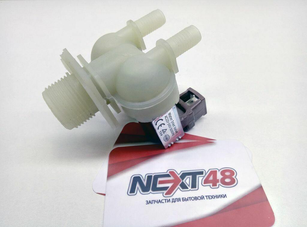 Клапан 2W-180 подачи воды 265772 Bosch/Siemens, под фишки