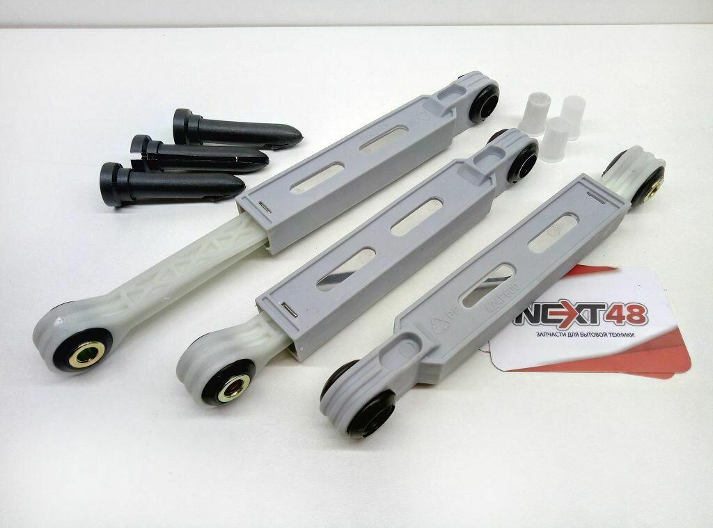 Амортизатор импортный,  673541 BOSCH 90N, отверстие 8mm (комплект 3шт) SAR003BO BO5005