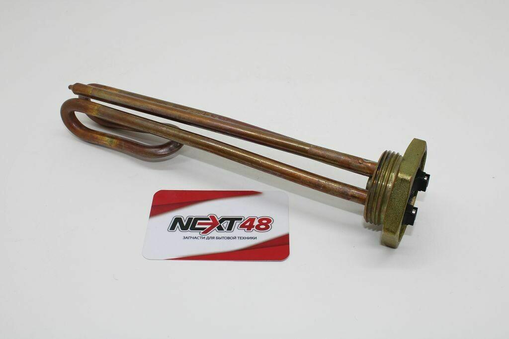ТЭН RCT TW 220 PA 1000 Вт короткий для водонагревателей Аристон, Реал 182231