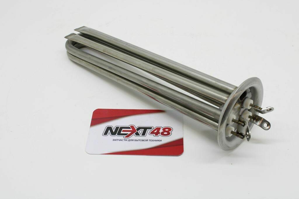 ТЭН для водонагревателя Electrolux EWH М4 нержавейка 2 кВт 20115