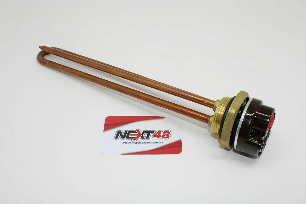 ТЭНовая группа RDT 1,5 кВт 70гр. ИТА+ (с термостатом, прокладкой)