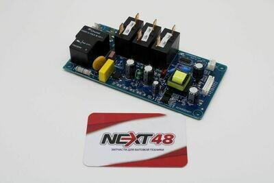 Блок электрический 200-300л (04) v2