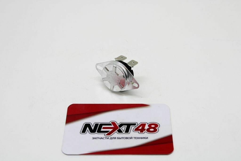 Защитный термостат для водонагревателя на 93°C биметаллический 15А RZL, EWH, RZB