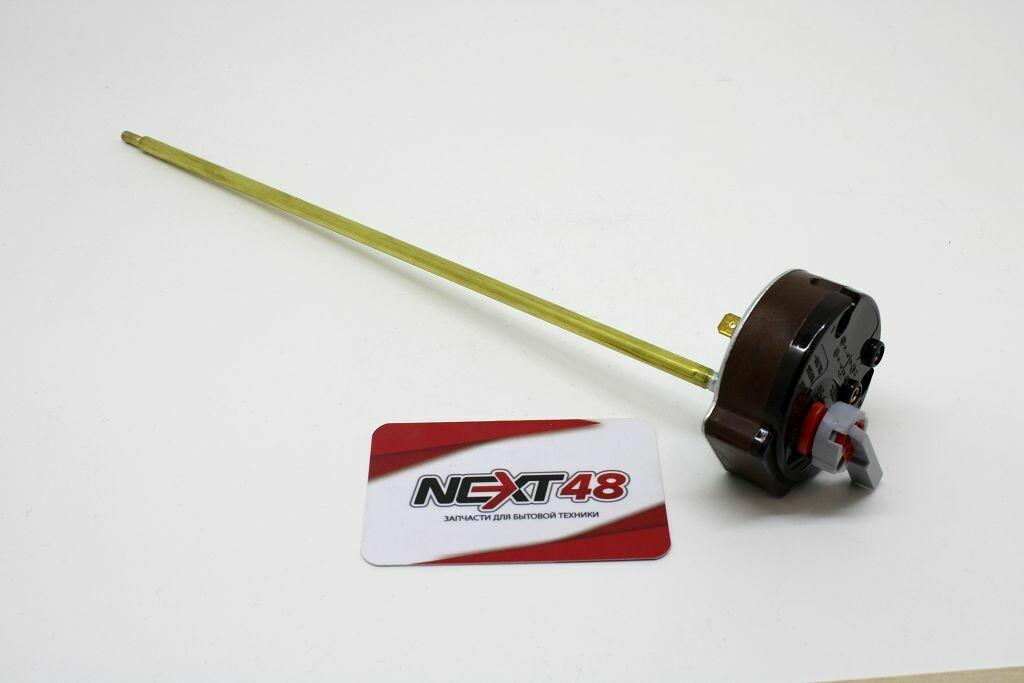 Терморегулятор для водонагревателей TBS 70°C/83°C 100850