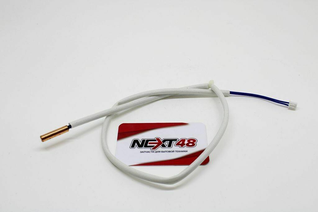 Термостат электронный на 77 гр. 200-300 л