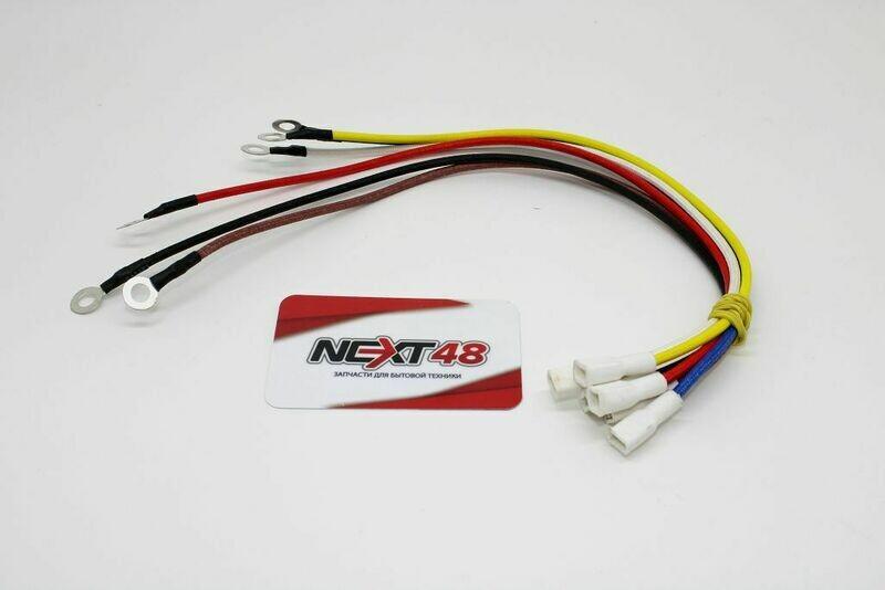 Комплект проводов 200-300л (04)