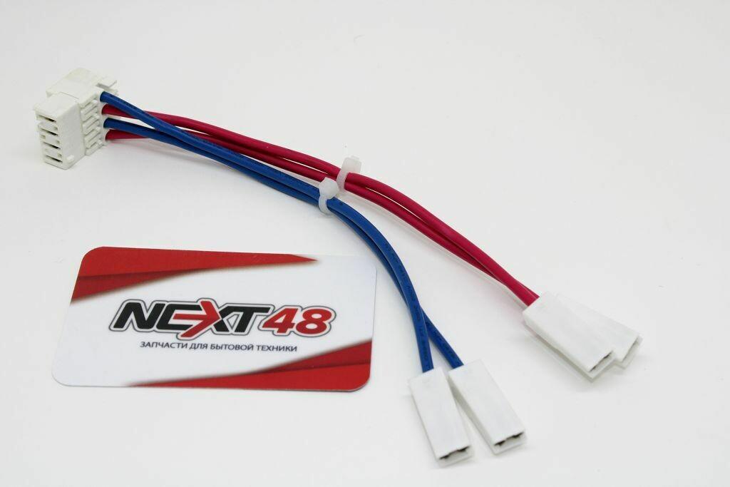 Питающие провода от платы к ТЭНам для Аристон серии ABS VLS