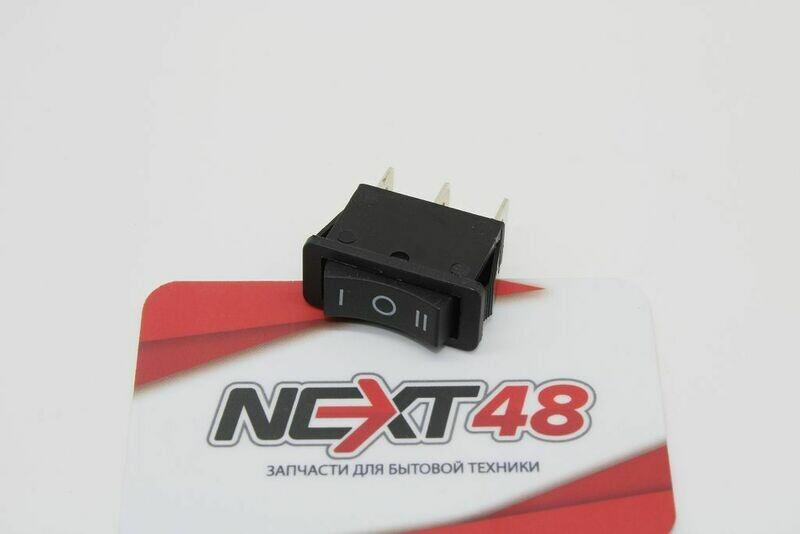 Выключатель одноклавишный 13*29мм(15А 250В, 3 положения ON-OFF-ON)