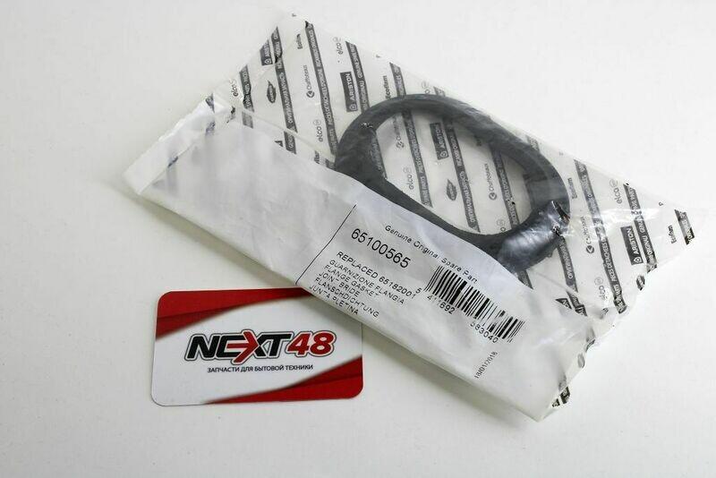Прокладка для водонагревателя Аристон (ARISTON) SGHP 65100565 / 65182001/570340