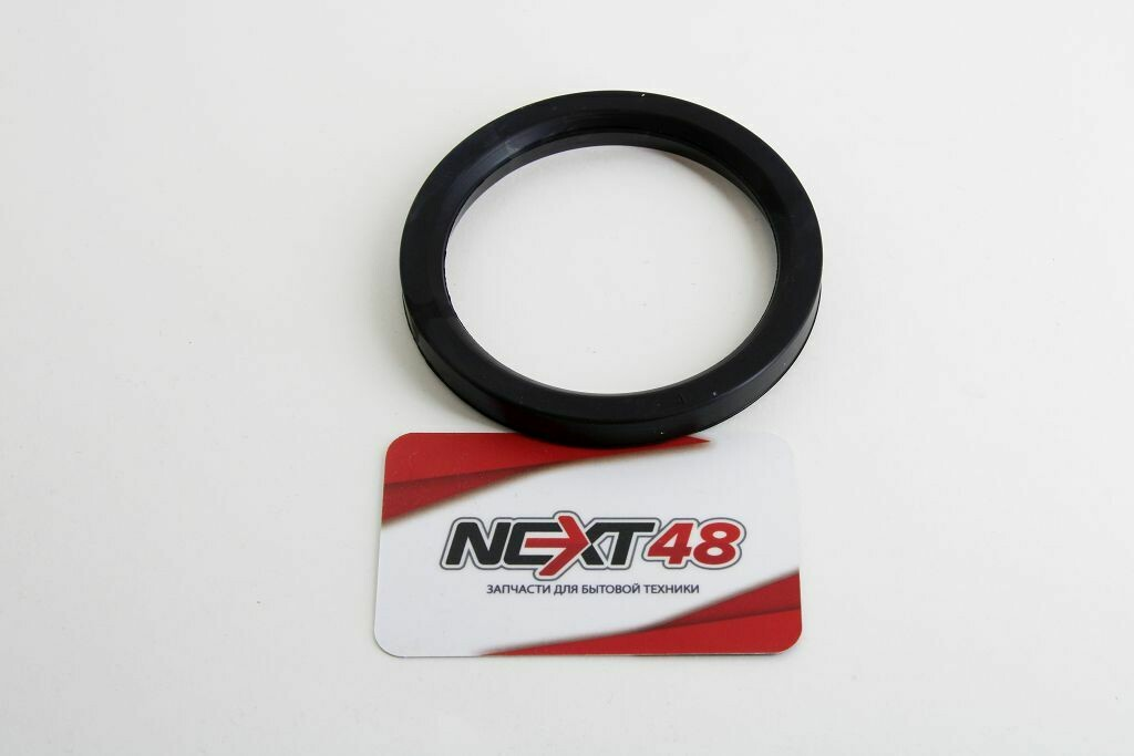 Фланцевая прокладка тэнаAriston, внешD90 мм,внутD75 мм.