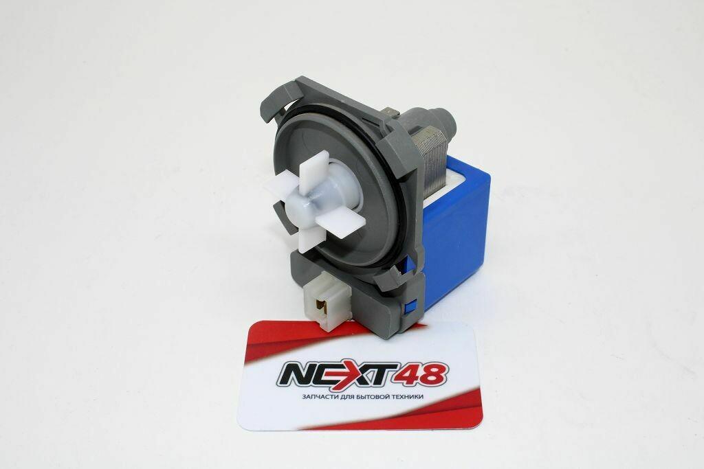 Насос 141896, 141874, 142370 33W Bosch 4 защелки, контакты вперед PMP023BO BO5436