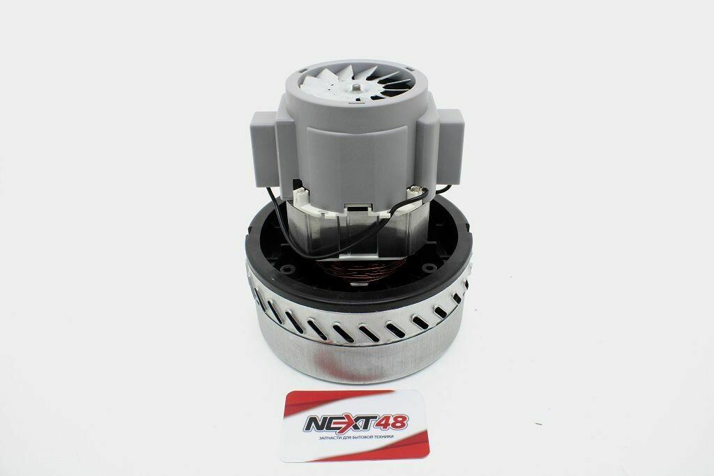 Пылесос Двигатель моющий высокий 1000W 061300501.02, 61109.30135 AMETEK H=168, D=143mm VAC003UN