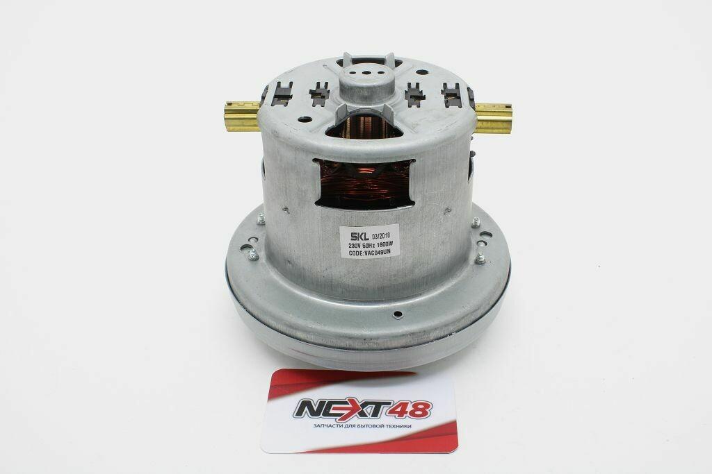 Пылесос Двигатель BOSCH FUDA 1600W H=117mm, с кольцом, VAC049UN