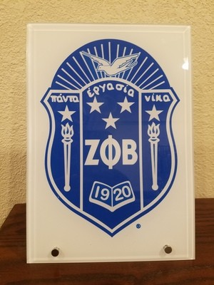 Zeta Shield  Glass Display