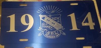 Sigma Shield / 1914 License Plate