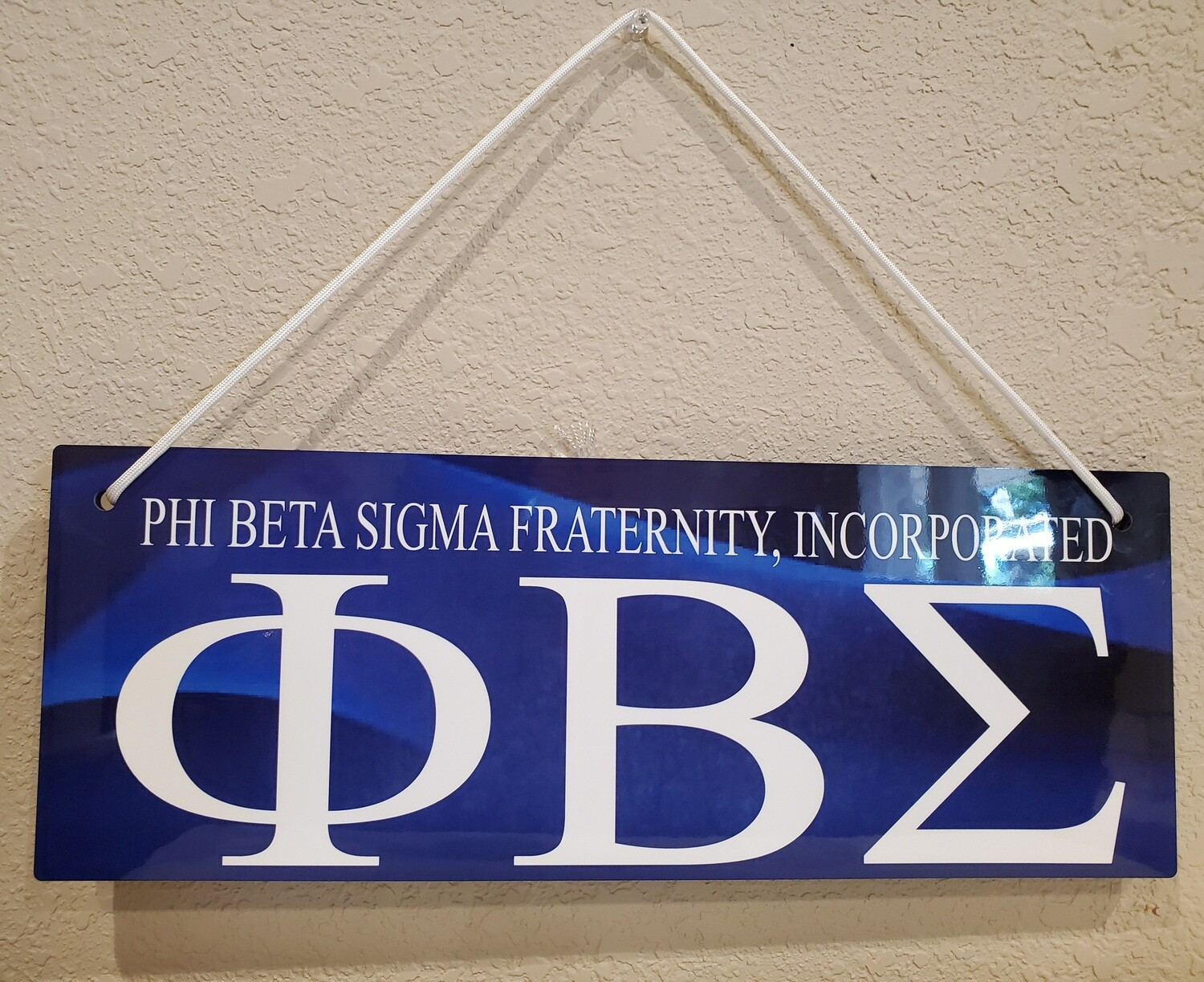 Phi Beta Sigma Wall Display