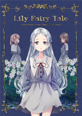 Lily Fairy Tale -Little Mermaid met Hansel and Gretel-