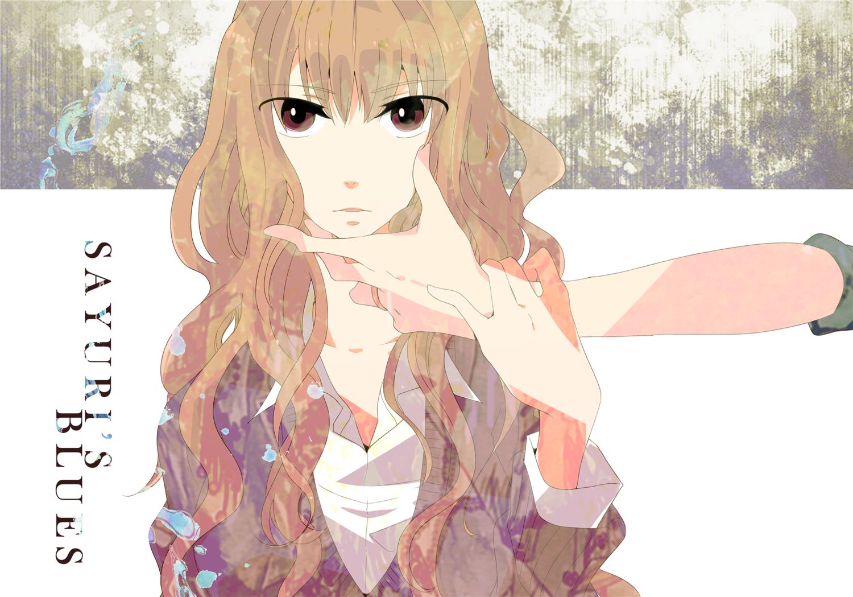 Sayuri's Blues