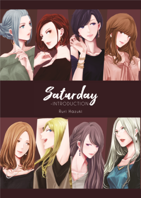 Saturday -Introduction-