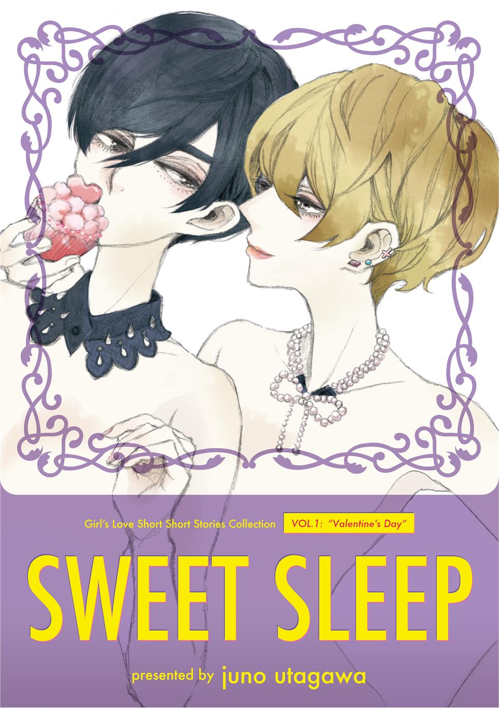 "SWEET SLEEP VOL.1: ""Valentine's Day"""