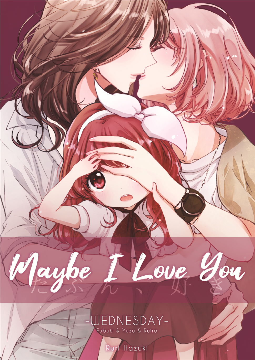 Wednesday - Maybe I Love You