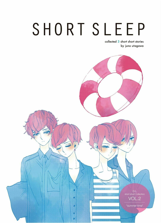 "SHORT SLEEP VOL.2: ""summer time"""