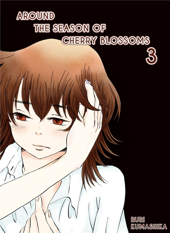 Around the Season of Cherry Blossoms 3