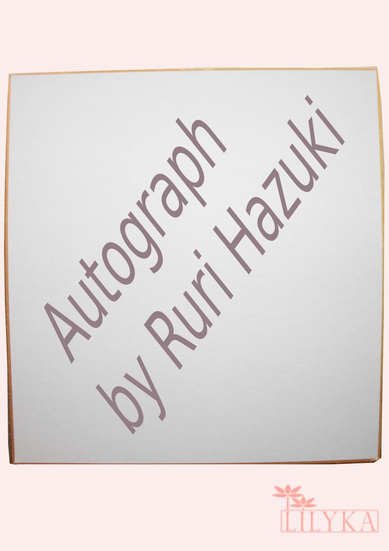 Ruri Hazuki Illustration Autograph