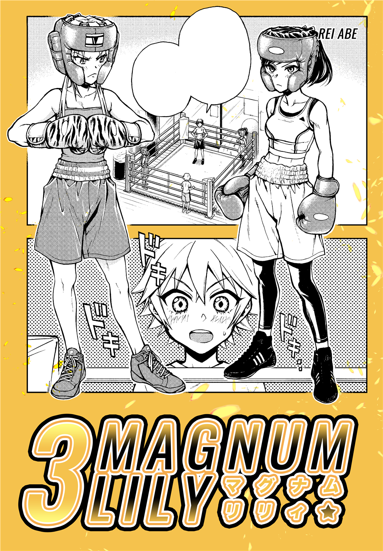 Magnum Lily 3