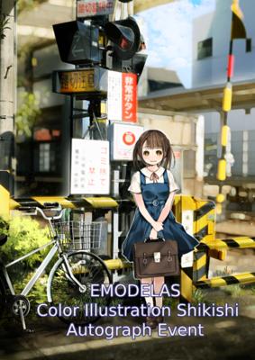 EMODELAS Color Illustration Shikishi Autograph Event