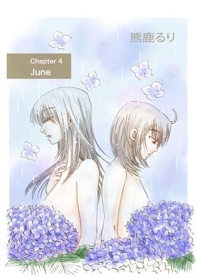 桜の頃: 第四章 6月