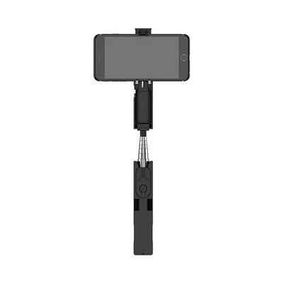 BOROFONE Selfie stick BY4 Wireless