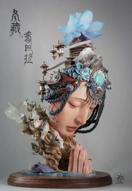 (PO) YUAN XING LIANG - Shambhala Winter Tibetan