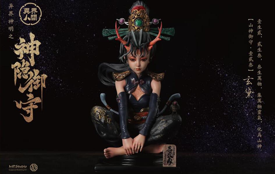 (PO) Mp Studio X Tao Shanjing - Mountain God Guards (Black)