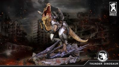 (PO) Rampage City Studio - Mechanical Tyrannosaurus Rex