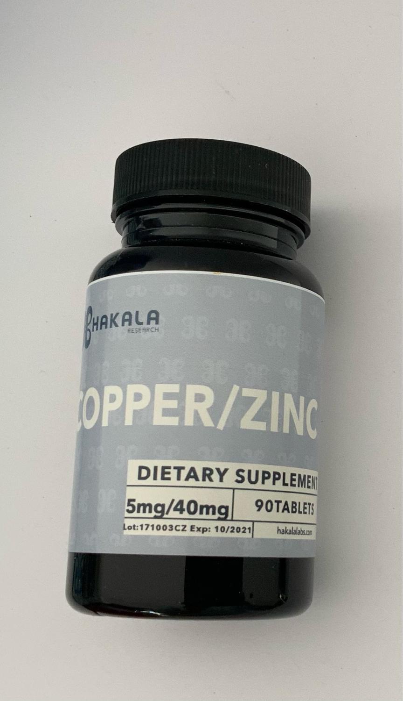 Copper/Zinc (5mg/40mg) - 90 Tablets