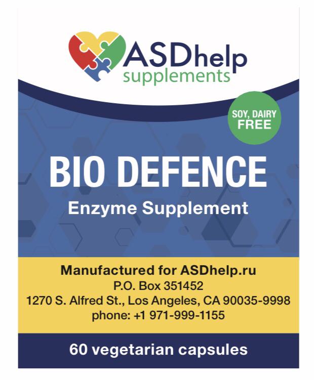 Bio-Defence Interfase