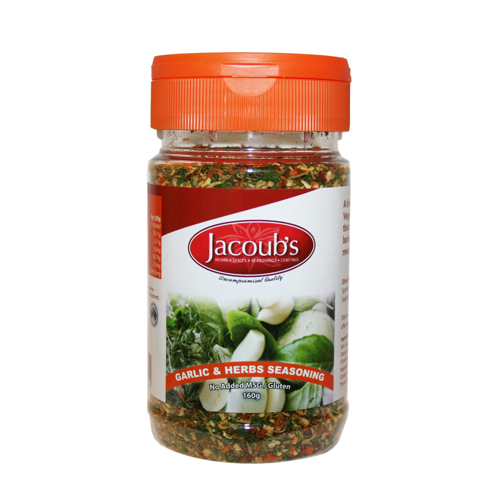 Garlic Supreme Seasoning - 160g