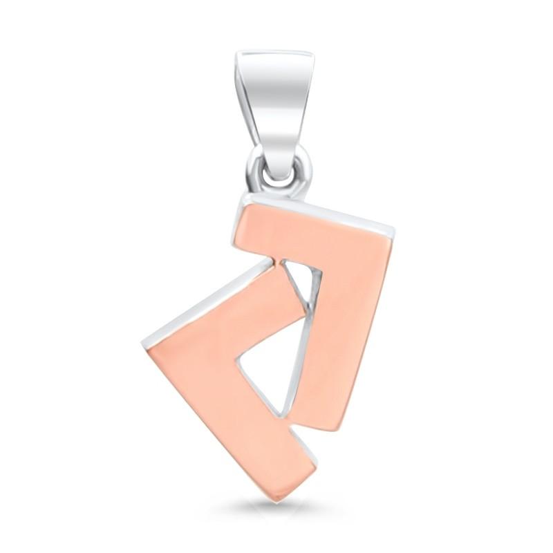 925s/14k Rose gold seven pendant