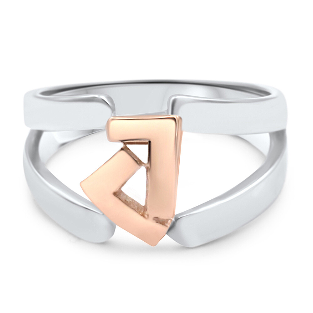 14k/925 silver Seven 2 line Ring