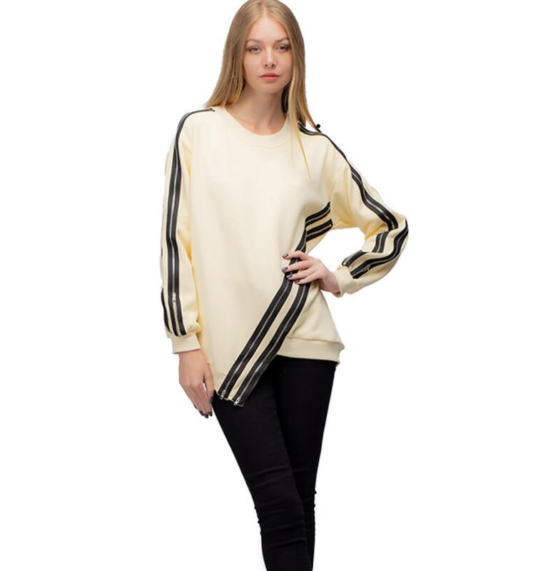 Ivory Zipper Sweatshirt