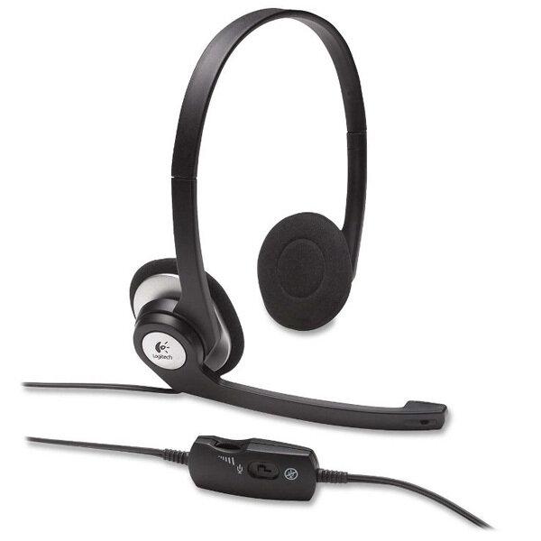 981-000485: Logitech H390 USB Headset