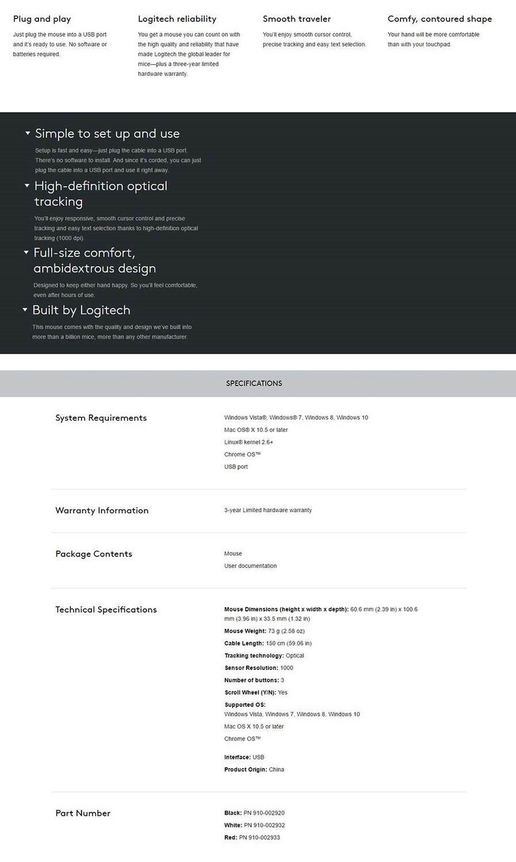 LOGITECH M105 BLACK (910-002920)