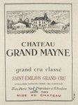 Chateau Grand Mayne, Saint-Emilion Grand Cru 2015 (750 ml)