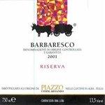 Armando Piazzo Barbaresco Riserva 2012 (750 ml)