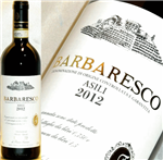 Falletto di Bruno Giacosa Asili, Barbaresco 2012 (750 ml)