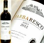 Falletto di Bruno Giacosa Asili, Barbaresco 2012 (750 ml)