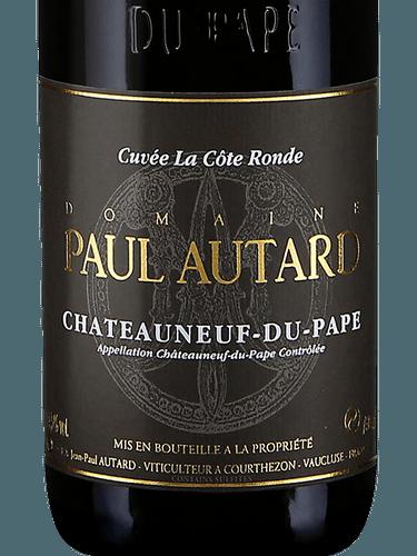 Paul Autard Chateauneuf du Pape Cuvee la Cote Ronde 2017 (750 ml)