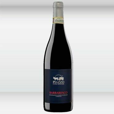 Armando Piazzo Barbaresco 2015 (750 ml)
