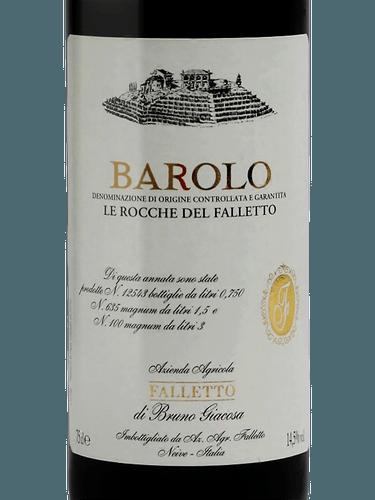 Falletto di Bruno Giacosa 'Falletto', Barolo 2015 (750 ml)